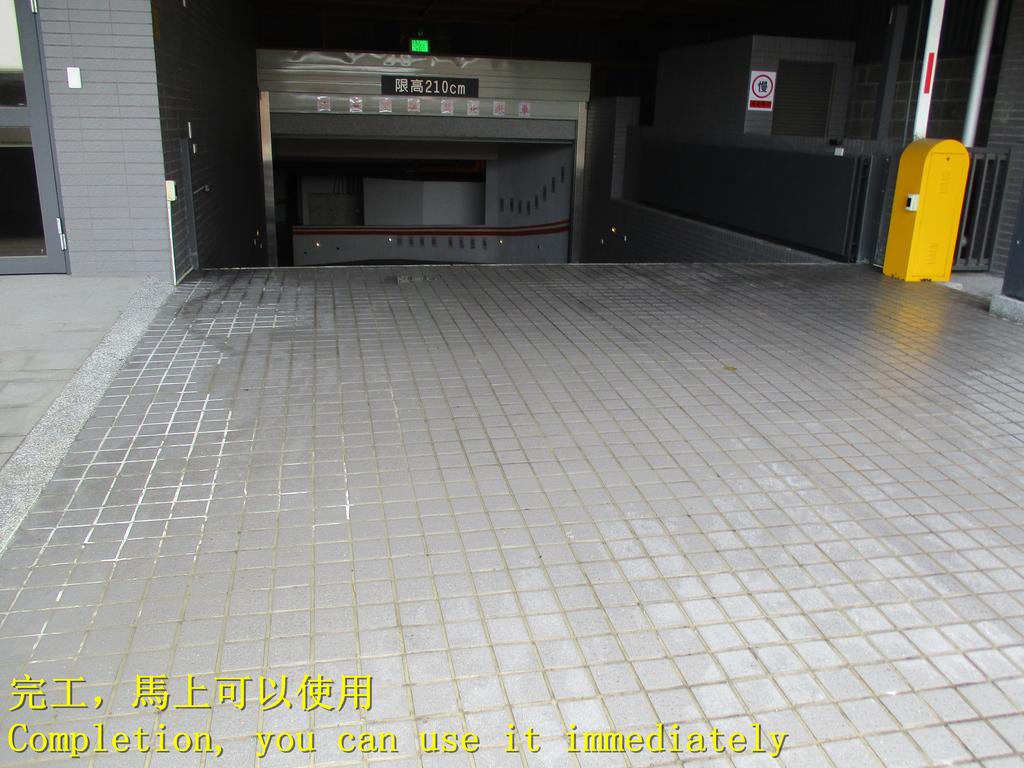 1519 社區-車道-高硬度磁磚-抿石地面止滑防滑施工工程-照片:1519 社區-車道-高硬度磁磚-抿石地面止滑防滑施工工程-照片 (29).JPG