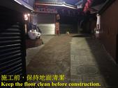 1563 觀光老街-攤販街道區-抿石epoxy地面止滑防滑施工工程 -照片:1563 觀光老街-攤販街道區-抿石epoxy地面止滑防滑施工工程 -相片 (1).JPG