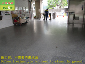 1659 Company-Entrance-Entrance-Granite floor anti-:1659 Company-Entrance-Entrance-Granite floor anti-slip and anti-skid construction project - Photo (4).JPG