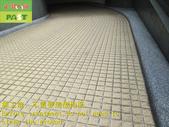 1823 大樓-汽車道-立體車道磚止滑防滑施工工程 - 相片:1823 大樓-汽車道-立體車道磚止滑防滑施工工程 - 相片 (5).JPG