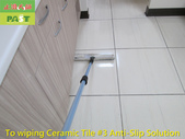 1118 Clinic - Waiting Hall - Consultation Room - I:1118 Clinic-Waiting Hall-Consultation Room-Injection Room-Low Hardness Tile Floor Anti-Slip Treatment (7).JPG