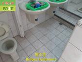 1172 幼兒園-廁所-走廊-中硬度磁磚地面防滑施工工程 - 相片:1172 幼兒園-廁所-走廊-中硬度磁磚地面防滑施工工程 (15).JPG
