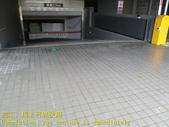1519 社區-車道-高硬度磁磚-抿石地面止滑防滑施工工程-照片:1519 社區-車道-高硬度磁磚-抿石地面止滑防滑施工工程-照片 (32).JPG