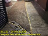 1563 觀光老街-攤販街道區-抿石epoxy地面止滑防滑施工工程 -照片:1563 觀光老街-攤販街道區-抿石epoxy地面止滑防滑施工工程 -相片 (2).JPG