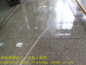 1607 Community-Central Gallery-Granite Floor Anti-:1607 Community-Central Gallery-Granite Floor Anti-slip Anti-slip Construction - Photo (17).JPG