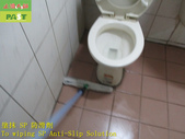 1663 Home-Bathroom-Anti-slip and anti-slip constru:1663 Home-Bathroom-Anti-slip and anti-slip construction of through-brick floor - Photo (12).JPG