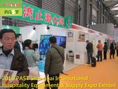 1119 2016 PAST Shanghai International Hospitality :2016 PAST Shanghai International Hospitality Equipment & Supply Expo Exhibit (6).JPG