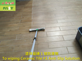 1197 Community-Courtyard-Wood Brick Floor Anti-Sli:1197 Community-Courtyard-Wood Brick Floor Anti-Slip Treatment (13).JPG