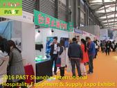 1119 2016 PAST Shanghai International Hospitality :2016 PAST Shanghai International Hospitality Equipment & Supply Expo Exhibit (11).JPG