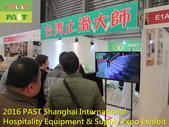 1119 2016 PAST Shanghai International Hospitality :2016 PAST Shanghai International Hospitality Equipment & Supply Expo Exhibit (5).JPG