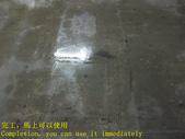 1531 社區-停車場-水泥地面止滑防滑施工工程-照片:1531 社區-停車場-水泥地面止滑防滑施工工程-照片 (25).JPG