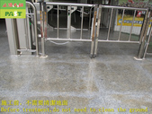 1659 Company-Entrance-Entrance-Granite floor anti-:1659 Company-Entrance-Entrance-Granite floor anti-slip and anti-skid construction project - Photo (7).JPG