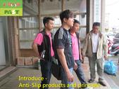 1124 Franchise Floor Anti-Slip Construction Techni:1124 Franchise Floor Anti-Slip Construction Technical Training (19).JPG