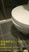 1478 住家-浴室-中高硬度瓷磚地面止滑防滑施工工程-照片:1478 住家-浴室-中高硬度瓷磚地面止滑防滑施工工程-照片 (11).jpg