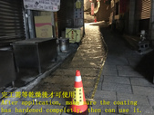 1563 Sightseeing Old Street - Street Vendor Street:1563 Sightseeing Old Street - Street Vendor Street Area - Meteorite Epoxy Ground Anti-slip Construction- Photo (24).JPG