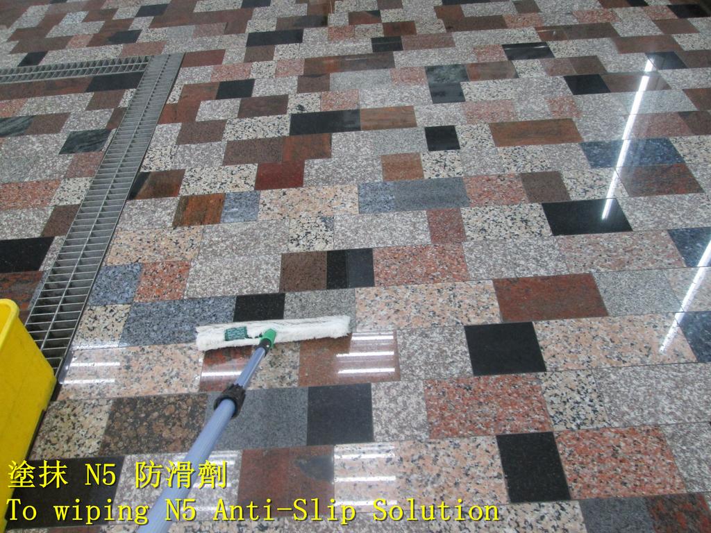 1642 包膜公司-工作室-花崗石地面止滑防滑施工工程 - 相片:1642 包膜公司-工作室-花崗石地面止滑防滑施工工程 - 相片 (12).JPG