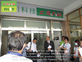 169-Asian University Operation and managerment Ass:9.Asian University Operation and managerment Association's members,Business.JPG