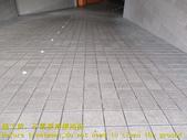 1463 社區-大樓-車道-粗糙面花崗石地面止滑防滑施工工程-照片:1463 社區-大樓-車道-粗糙面花崗石地面止滑防滑施工工程-照片 (4).JPG