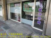 1523 Clinic - Walkway - Granite Floor Anti-slip Co:1523 Clinic - Walkway - Granite Floor Anti-slip Construction - Photo (1).JPG