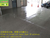 1659 Company-Entrance-Entrance-Granite floor anti-:1659 Company-Entrance-Entrance-Granite floor anti-slip and anti-skid construction project - Photo (19).JPG