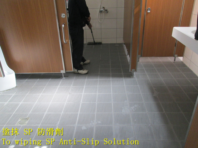 1222858135_l.jpg