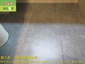 1658 住家-浴室-廁所-中硬度磁磚地面止滑防滑施工工程 - 相片:1658 住家-浴室-廁所-中硬度磁磚地面止滑防滑施工工程 - 相片 (5).JPG