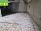 1665 社區-車道-抿石-石英磚地面止滑防滑施工工程 - 相片:1665 社區-車道-抿石-石英磚地面止滑防滑施工工程 - 相片 (31).JPG