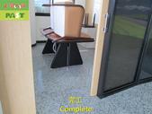 1178 公司-大廳-會議室-花崗石地面防滑施工工程 - 相片:1178 公司-大廳-會議室-花崗石地面防滑施工工程 (40).JPG