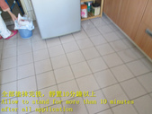 1488 Home - Bathroom - Balcony - Medium and High H:1488 Home - Bathroom - Balcony - Medium and High Hardness Tile Floor Anti-Slip Construction - Photo (7).JPG