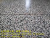 1607 Community-Central Gallery-Granite Floor Anti-:1607 Community-Central Gallery-Granite Floor Anti-slip Anti-slip Construction - Photo (12).JPG