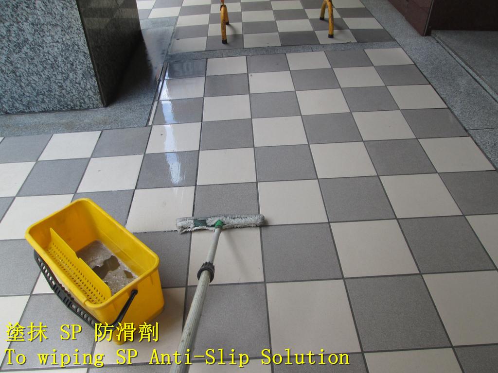 1595 銀行-門口-大理石-高硬度磁磚地面止滑防滑施工工程 - 相片:1595 銀行-門口-大理石-高硬度磁磚地面止滑防滑施工工程 - 相片 (10).JPG