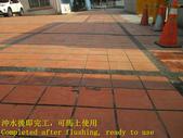 1624 學校-停車場-紅磚-抿石地面止滑防滑施工工程 - 相片:1624 學校-停車場-紅磚-抿石地面止滑防滑施工工程 - 相片 (29).JPG
