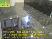 1781 Home-Bathroom-Anti-slip and non-slip construc:1781 Home-Bathroom-Anti-slip and non-slip construction works on granite floor - Photo (13).JPG