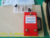1592 ASM825A Slip Resistance Test - Operational Te:1592 ASM825A Slip Resistance Test - Operational Teaching - Photo (3).JPG