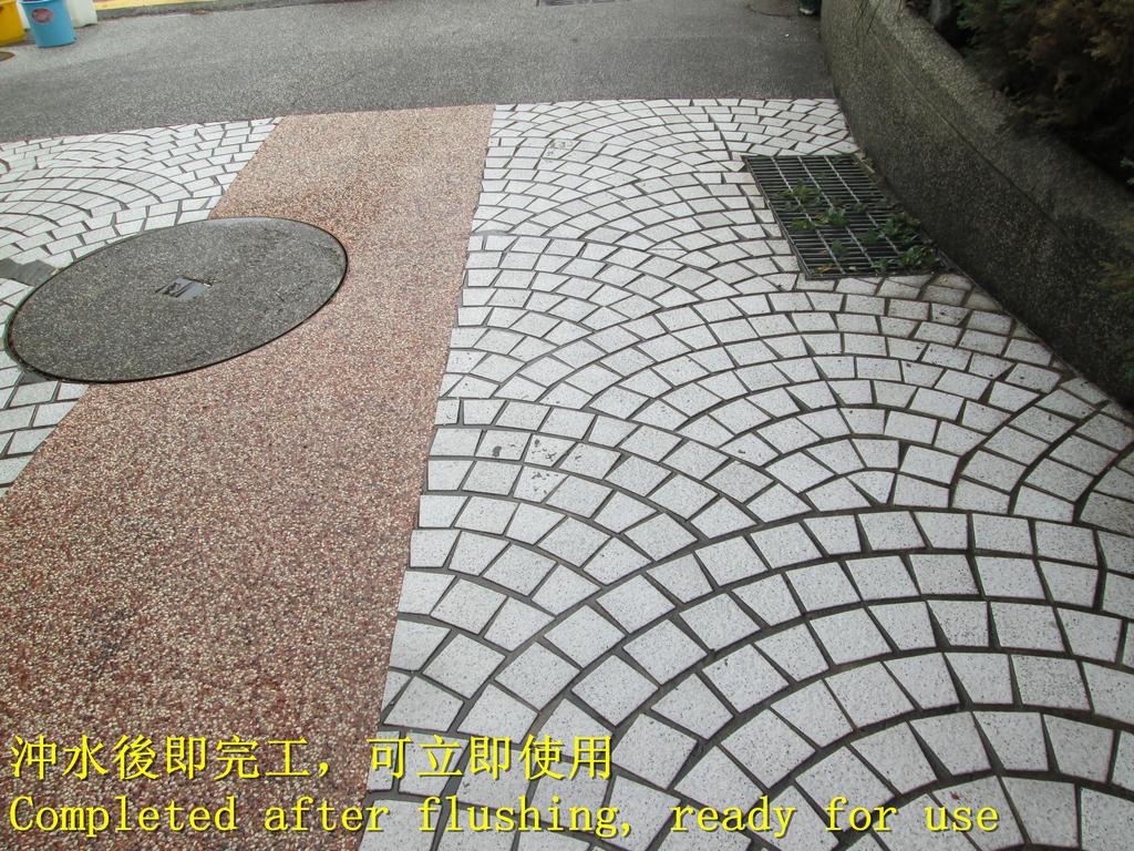 1651 社區-車道 - 高硬度磁磚-抿石地面止滑防滑施工工程 - 相片:1651 社區-車道 - 高硬度磁磚-抿石地面止滑防滑施工工程 - 相片 (55).JPG