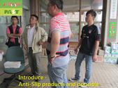 1124 Franchise Floor Anti-Slip Construction Techni:1124 Franchise Floor Anti-Slip Construction Technical Training (21).JPG
