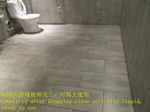 1639 社區-無障礙廁所-中高硬度磁磚地面止滑防滑施工工程- 相片:1639 社區-無障礙廁所-中高硬度磁磚地面止滑防滑施工工程- 相片 (21).JPG