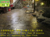 1737 Open-air hot spring hotel-hot spring area-mix:1737 Open-air hot spring hotel-hot spring area-mixed bath-floor non-slip construction - photo (14).JPG
