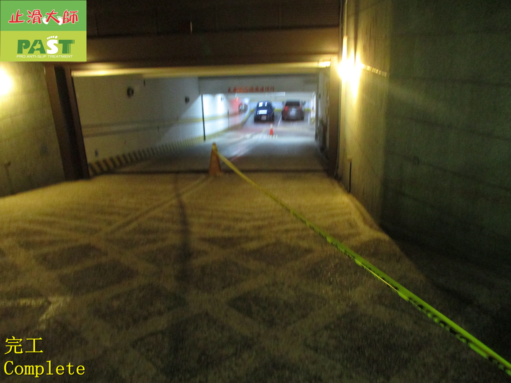 1783 Building-Driveway-Iron Trench Cover-Ceramic A:1783 Building-Driveway-Ceramic Anti-skid Paint Spraying Construction Engineering (for Metal) - Photo (18).JPG