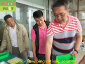1124 Franchise Floor Anti-Slip Construction Techni:1124 Franchise Floor Anti-Slip Construction Technical Training (15).JPG