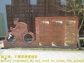 1507 Park-Deck-Meteorite-Tile Floor Anti-slip Cons:1507 Park-Deck-Meteorite-Tile Floor Anti-slip Construction - Photo (4).JPG