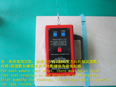 1592 ASM825A Slip Resistance Test - Operational Te:1592 ASM825A Slip Resistance Test - Operational Teaching - Photo (19).JPG