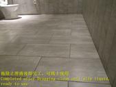 1639 社區-無障礙廁所-中高硬度磁磚地面止滑防滑施工工程- 相片:1639 社區-無障礙廁所-中高硬度磁磚地面止滑防滑施工工程- 相片 (23).JPG