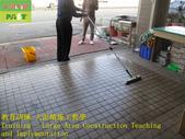 1792 Anti-slip franchise store-anti-slip construct:1792 Anti-slip franchise store-anti-slip construction technology training and education training - photo (58).JPG
