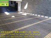 1794 公寓大廈-社區-車道-二丁掛止滑防滑施工工程 - 相片:1794 公寓大廈-社區-車道-二丁掛止滑防滑施工工程 - 相片 (16).JPG