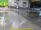1122 Gas Station - Wash Car Place - Cement Floorin:1122 Gas Station - Wash Car Place - Cement Flooring Anti-Slip Treatment (11).JPG