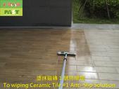 1197 Community-Courtyard-Wood Brick Floor Anti-Sli:1197 Community-Courtyard-Wood Brick Floor Anti-Slip Treatment (15).JPG