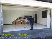 1561 車庫-中硬度磁磚-抿石地面止滑防滑施工工程 - 照片:1561 車庫-中硬度磁磚-抿石地面止滑防滑施工工程 - 照片 (12).JPG