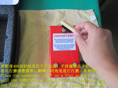 1592 ASM825A Slip Resistance Test - Operational Te:1592 ASM825A Slip Resistance Test - Operational Teaching - Photo (6).JPG
