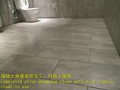 1639 社區-無障礙廁所-中高硬度磁磚地面止滑防滑施工工程- 相片:1639 社區-無障礙廁所-中高硬度磁磚地面止滑防滑施工工程- 相片 (25).JPG